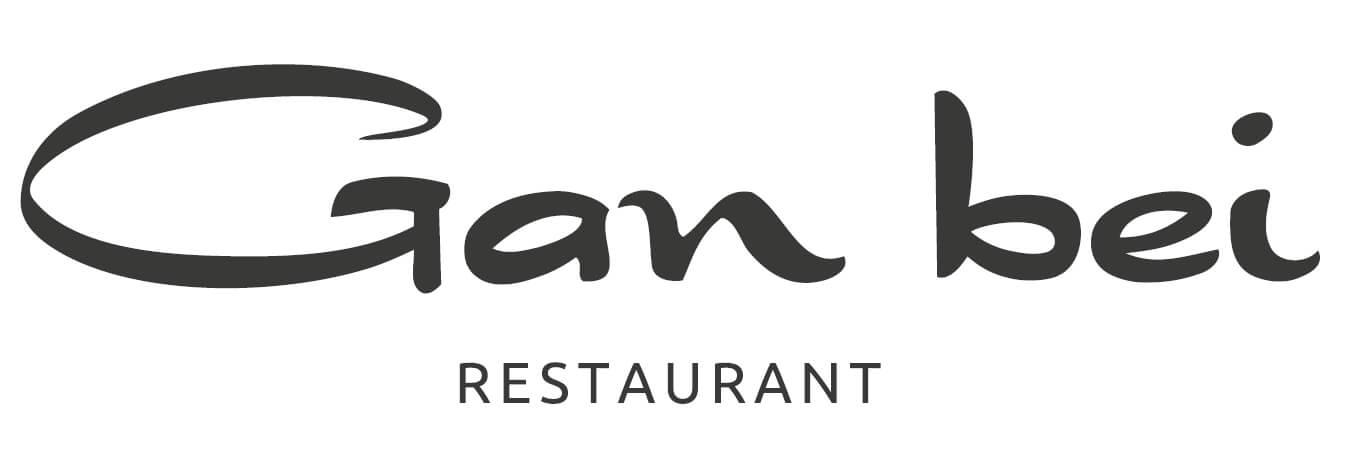 Gan Bei logo