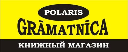 Polaris grāmatnīca logo